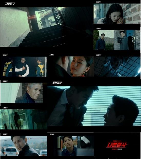 『悪い刑事』動画日本語字幕のフル配信を無料視 …
